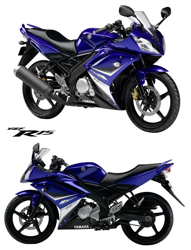 Yamaha YZF125R vs Yamaha R15 | All Things