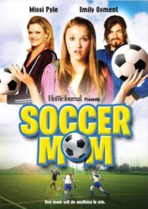 220px-Soccer_Mom_Poster